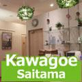 kawagoe_mobile