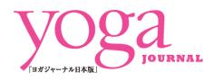 ヨガジャーナル日本版公式サイト