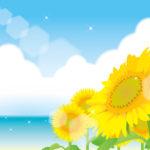【川越】7月★夏トク★キャンペーン『初回月会費¥0』