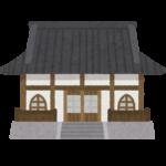 【川越】4/5(日)座禅・ヨガ体験 Light It Up Blue 川越 IN最明寺
