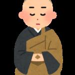 【川越】12/2(日) 最明寺×トータルボディヨガ☆座禅+Yoga☆開催