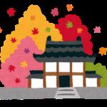 【川越】12/8(日)『座禅+ヨガ』開催決定☆予約受付開始!